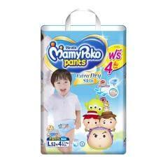 ซื้อ Mamypoko Pants กางเกงผ้าอ้อมสำเร็จรูป รุ่น Extra Dry Skin Boy ไซส์ L 52 4 ชิ้น สำหรับเด็กชาย ใหม่