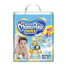 ขาย Mamypoko Pants กางเกงผ้าอ้อมสำเร็จรูป รุ่น Extra Dry Skin Boy ไซส์ M 64 4 ชิ้น สำหรับเด็กชาย ผู้ค้าส่ง