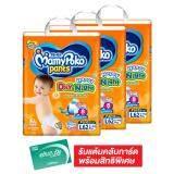 ราคา ขายยกลัง Mamypoko มามี่โพโค กางเกงผ้าอ้อมเด็ก Pants Happy Day Night ไซส์ L 62 ชิ้น รวม 3 แพ็ค ทั้งหมด 186 ชิ้น เป็นต้นฉบับ Mamy Poko