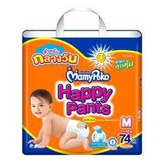 ส่วนลด สินค้า Mamypoko ผ้าอ้อมเด็ก Happy Pants ไซส์ M 74 ชิ้น 1 แพ๊ค