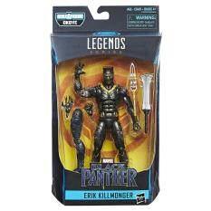 โปรโมชั่น Marvel Black Panther Legends Erik Killmonger ขนาด 6 นิ้ว ลิขสิทธิ์แท้ Hasbro