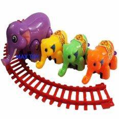ซื้อ Max Toy ของเล่น รถไฟช้างแม่ลูกใส่ถ่านพร้อมราง 20356 กรุงเทพมหานคร