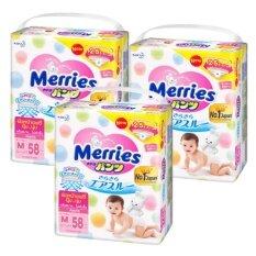 ราคา Merries ผ้าอ้อมเมอร์รี่ส์ชนิดกางเกง ไซส์ M 58ชิ้น X 3 แพค รวม 174 ชิ้น ราคาถูกที่สุด