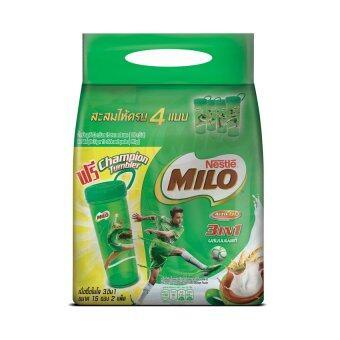 Milo 3in1 Activ-Go เครื่องดื่มช็อกโกแลตมอลต์ปรุงสำเร็จ ขนาด 495 กรัม (2แพ็ค) ฟรี! ไมโล ทรัม