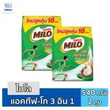 ขาย Milo 3In1 Activ Go เครื่องดื่มช็อกโกแลตมอลต์ปรุงสำเร็จ ขนาด 540 กรัม 2 แพ็ค ถูก ใน สมุทรปราการ