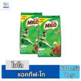 โปรโมชั่น Milo Activ Go เครื่องดื่มช็อกโกแลตมอลล์ ขนาด 600 กรัม แพ็ค 2 Milo ใหม่ล่าสุด