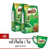 ขาย ซื้อ Milo Activ Go Powder ไมโล แอคทิฟ โก ชนิดผง 600 กรัม แพ็ค 2 แถมฟรี แก้วไมโล 1 ใบ ใน ไทย