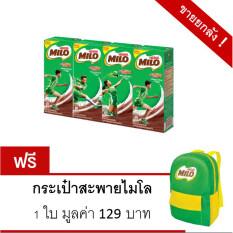 ขายยกลัง Milo Uht Activ Go 180 มล 48 กล่อง แถมฟรี Milo Bag จำนวน 1 ใบ ไทย