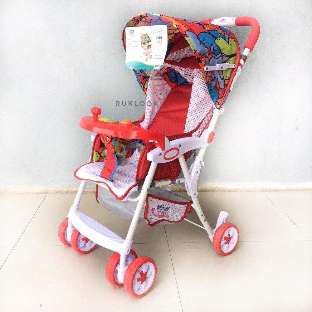 คูปองส่วนลดเมื่อซื้อ Mind Care รถเข็นเด็กแบบนอน รถเข็นเด็ก  Mind Care รุ่น Chill Chill (สีแดง) อ่านรีวิว พันทิป
