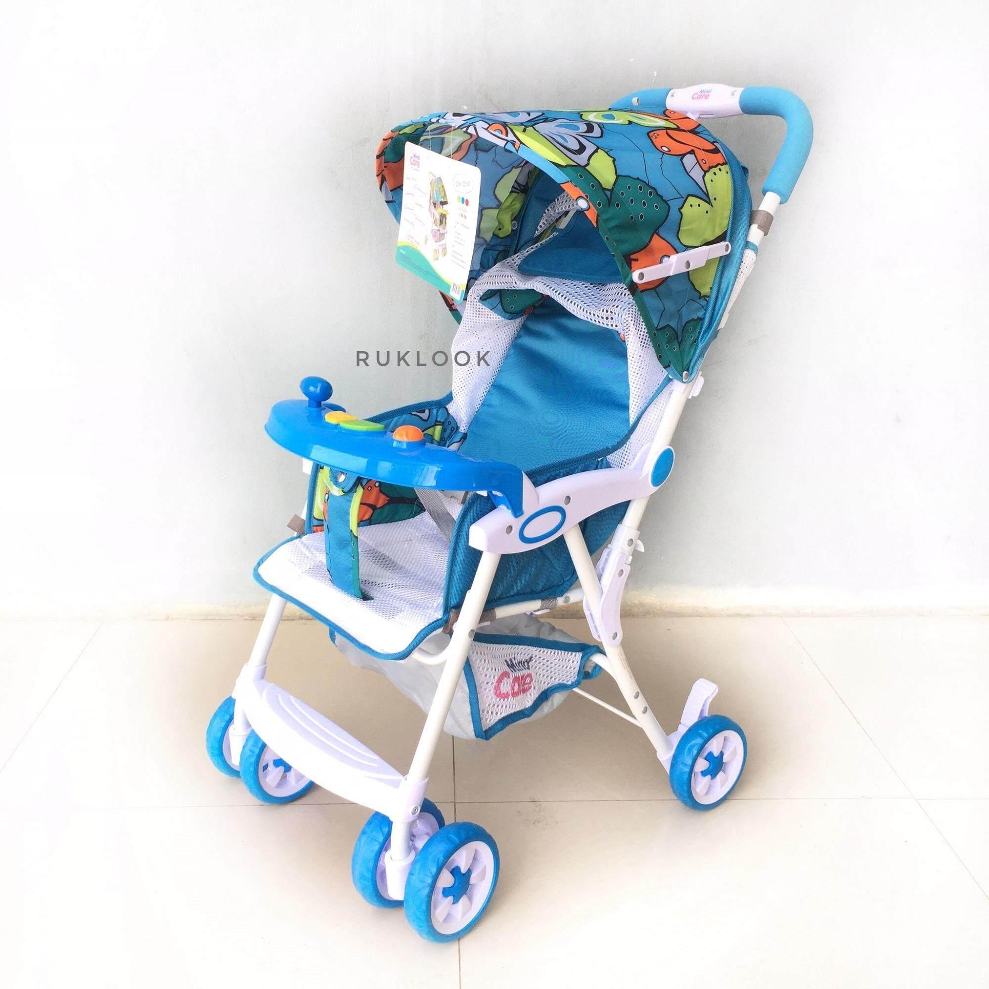 ของแท้ มีของแถม Mind Care รถเข็นเด็กแบบนอน รถเข็นเด็ก  Mind Care รุ่น Chill Chill (สีฟ้า) ของดี ราคาถูก