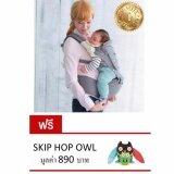 ทบทวน Minlane Kids Grey Patricks เป้อุ้มเด็ก Imama Hip Seat 2 In 1 สีเทา แถมฟรี Skip Hop Hug Hide Owl Stroller Toy ของเล่นผ้า ลายนกฮูก มีเสียง ห้อยรถเข็นได้ สดใส น่ารัก