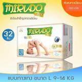 ขาย Mirudo Pants แพมเพิสเด็กมิรูโดะ ไซด์ L แบบกางเกง ขนาด 9 14Kgs 32ชิ้น ราคาถูกที่สุด