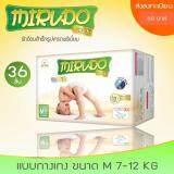 ราคา Mirudo Pants แพมเพิสเด็กมิรูโดะ ไซด์ M แบบกางเกง ขนาด 7 12Kgs 36ชิ้น ใหม่