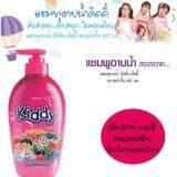 Image 2 for Mistine Kiddy Head to Toe Bath Mixed Berries เจลอาบน้ำ+แชมพูสระผม มิกซ์เบอร์รี่ 1 ชิ้น