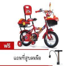 ราคา Mkt รถจักรยานเด็ก 12 มีล้อประคอง สีแดง แถมที่สูบลม 001 Thailand