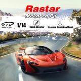 ซื้อ รถ Model บังคับวิทยุ Mclaren P1 สเกล 1 14 Orange Rastar ถูก