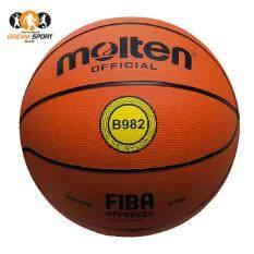 ลูกบาส Molten เบอร์ 7 By Dream Sport.