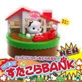 ราคา Momma บ้าน ออมสิน แมว คาลิโค ลายจุด หนู เล่น รถไฟ Calico Cat Mouse Playing Train Saving Coin Bank Momma เป็นต้นฉบับ