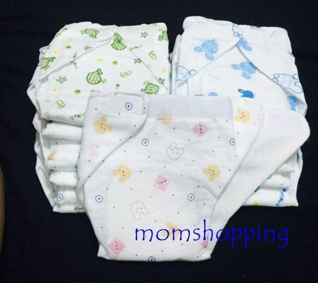 MomShopping กางเกงผ้าอ้อมสาลูซักได้ เป้าหนา 8 ชั้น เอวปรับระดับได้ สำหรับเด็กแรกเกิด - 1 ขวบ (แพ็ค 12 ตัว )