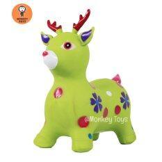 ซื้อ Monkey Toys ตุ๊กตายาง รูปสัตว์ สีเขียว ออนไลน์ Thailand