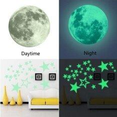 Moob 30 เซนติเมตรดาวดวงจันทร์เรืองแสงในสติกเกอร์มืด, กลางคืนเปล่งปลั่งเด็กรูปผนังสติ๊กเกอร์รูปลอกสำหรับตุ๊กตาเด็กจำลองเหมาะสำหรับผู้ใหญ่หรือเด็กของขวัญที่สมบูรณ์แบบสำหรับเด็กเด็กชายหญิง, สีเหลือง - สนามบินนานาชาติ.