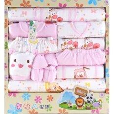 Morestech ชุดของขวัญ สำหรับทารกแรกเกิด 18 ชิ้น สีชมพู By Morestech.