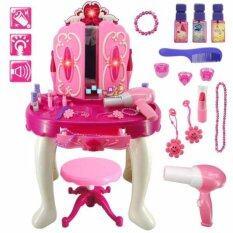 ชุดโต๊ะกระจกเครื่องแป้งเจ้าหญิง พร้อมรีโมท ต่อ Mp3 ได้ By Kids Toys 2you.
