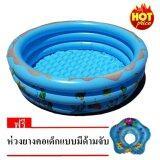 ขาย Mr Home สระว่ายน้ำเด็ก ขอบ 3 ชั้น ลายเพื่อนรักใต้ทะเล สีฟ้า แถมฟรี ห่วงยางคอเด็ก ออนไลน์ Thailand
