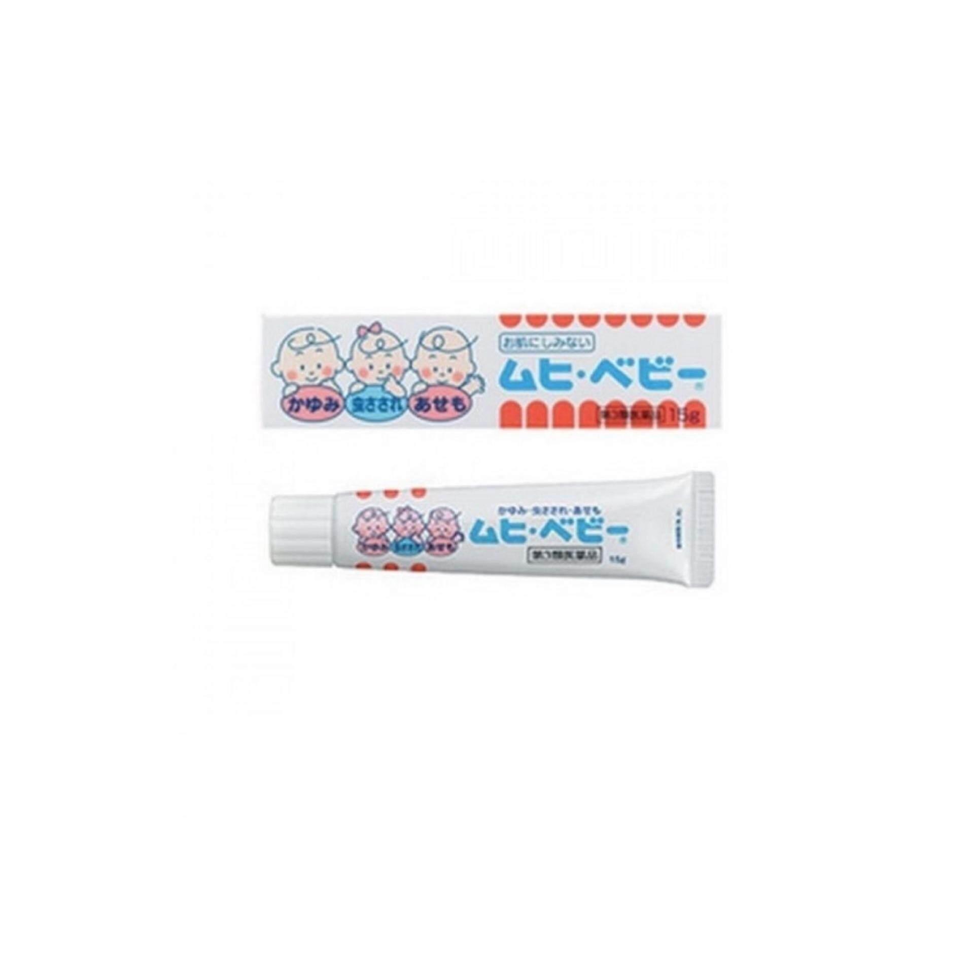 Muhi Baby Cream ครีมทาบรรเทาอาการแผลยุงกัด และแมลงกัดต่อย ยอดนิยมจากญี่ปุ่น ขนาด 15 กรัม จำนวน 1 หลอด