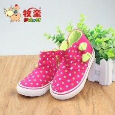 ราคา Mutong ลำลองของแท้ฤดูใบไม้ผลิรุ่นสูงด้านบนรองเท้ารองเท้าผ้าใบรองเท้าเด็ก ออนไลน์