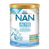 ราคา Nan Al 110 นมผงสำหรับเด็ก ขนาด 400 กรัม Nan ออนไลน์