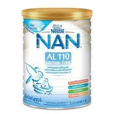 ราคา Nan Al 110 นมผงสำหรับเด็ก ขนาด 400 กรัม ใหม่ล่าสุด