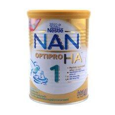 ราคา Nan Ha1 Optipro แนน เอชเอ 1 ออพติโปร 400 กรัม 2 กระป๋อง Nan ใหม่