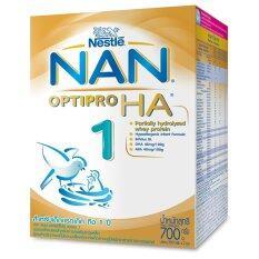 โปรโมชั่น Nan Optipro Ha 1 นมผงสำหรับเด็ก ขนาด 700 กรัม Nan