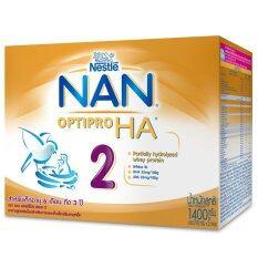 ขาย ซื้อ Nan Optipro Ha 2 นมผงสำหรับเด็ก ขนาด 1400 กรัม สมุทรปราการ