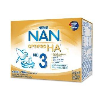 Nan Optipro HA 3 นมผงสำหรับเด็ก ขนาด 1400 กรัม