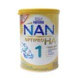 ขาย ซื้อ ออนไลน์ Nan Optipro Ha1 400 G แนน ออพติโปร เอชเอ1 ขนาด 400 กรัม 12 กระป๋อง