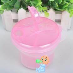 ขาย Nana Baby กล่องแบ่งนมผง 3 ช่อง Nanababy