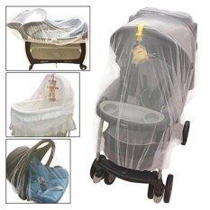 มุ้งกันยุง 3 In 1 คลุมได้ทั้ง รถเข็นเด็ก, เปลเด็ก Playpen, Car Seat ขอบยางยืดรอบด้าน NanaBaby คุณภาพดี