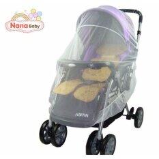 ขาย Nanababy มุ้งคลุมรถเข็นเด็ก เปลเด็ก Playpen กันยุง ขอบยางยืดรอบด้าน Nanababy เป็นต้นฉบับ
