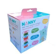 ส่วนลด Nanny กล่องอาหารสำหรับเด็ก 7 ออนซ์ 4 ใบ ช้อน 1 อัน