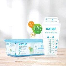 โปรโมชั่น Natur ถุงเก็บน้ำนม 120 ถุง แถมกล่องเก็บ กรุงเทพมหานคร