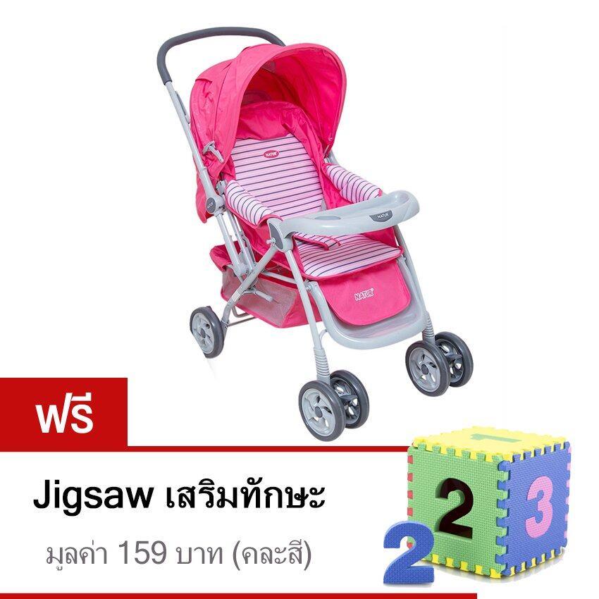 ข้อดีและข้อเสีย Natur รถเข็นเด็ก รุ่น แฮปปี้ 3 (สีชมพู) แถมฟรี Jigsaw เสริมทักษะ ยี่ห้อไหนดีสุด