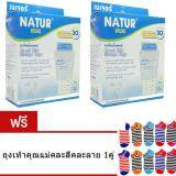ซื้อ Natur ถุงเก็บน้ำนม แพ๊ค 30 ชิ้น 2 กล่อง ฟรีถุงเท้าคุณแม่ Natur