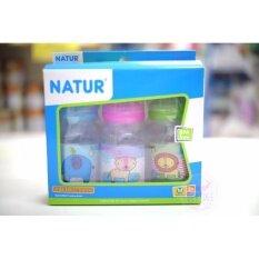 ซื้อ Natur ขวดนม4ออนซ์ ลายซาฟารี แพ็ก 3ขวด Natur เป็นต้นฉบับ