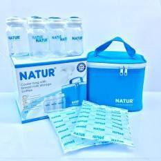 Natur เนเจอร์กระเป๋าเก็บอุณหภูมิพร้อมขวดนมเก็บน้ำนมแม่.