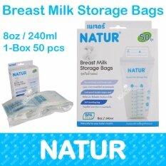 ราคา Natur ถุงเก็บน้ำนมแม่ Breast Milk Storage Bags 50Pcs เป็นต้นฉบับ