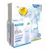 ราคา Natur Breast Pump ชุดปั้มนม แบบโยก แถมฟรี ถุงเก็บน้ำนม 10 ถุง และแผ่นซับน้ำนม 2 ชิ้น Natur เป็นต้นฉบับ