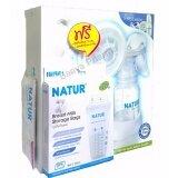 ซื้อ Natur Breast Pumpนวดง่าย สบายมือ ชุดปั้มนม แบบโยก แถมฟรี ถุงเก็บน้ำนม 10 ถุง และแผ่นซับน้ำนม 2 ชิ้น ถูก ใน กรุงเทพมหานคร