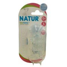 Natur จุกนม Biomimic Size S 3อัน แพ็ค รุ่น 85185 1แพ็ค Natur ถูก ใน กรุงเทพมหานคร